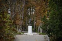 <p>  Bronast kip Pastirček ali Deček s piščalko delo kiparja Zdenka Kalina, postavljen leta 1946.<span style=